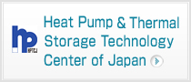 Heat Pump & Thermal Storage Technology Center of Japan