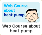 Web Course about heat pump