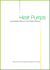 Heat pumps:Long Awaited Way out of the Global Warming