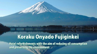 Case Study Video of Koraku Onyado Fujiginkei