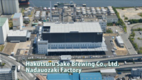 Case Study Video of Hakutsuru Sake Brewing Co., Ltd. (Nadauozaki Factory)